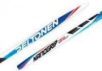 Dětské běžecké lyže Peltonen Tiger Nanogrip ( běžky se nemusí mazat )