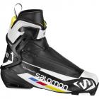 Běžecké boty Salomon RS CARBON 2014/15