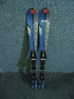 Bazarové dětské lyže Elan 110 cm
