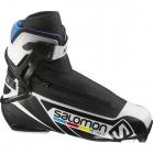 Běžecké boty pánské Salomon RS CARBON 2015/16