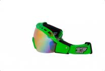 Štít 3F Vision Range 1695