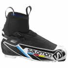 Běžecké boty Salomon RC carbon prolink 2017/18