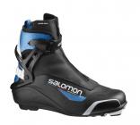 Běžecké boty Salomon RS Prolink 2018/19