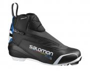 Běžecká bota Salomon RC9 Prolink 2018/19