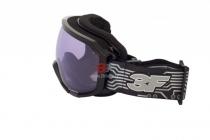 Lyžařské brýle 3F Vision New edge 1758