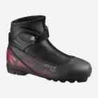 Běžecké boty dámské Salomon Vitane plus prolink 2020/21
