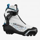 Běžecké boty dámské Salomon RS8 Vitane Prolink 2020/21