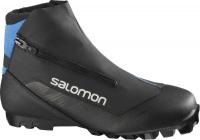 Běžecké boty pánské Salomon RC8 Nocturne Prolink 2020/21
