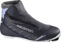 Běžecké boty dámské Salomon RC9 Vitane Prolink 2020/21