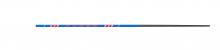 Náhradní tubus (ks) KV+ Forza blue 100% carbon 2021/22