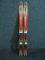 Bazarové dětské lyže Fischer 108 cm