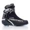 Běžecké boty Fischer RC5 SKATE 2018/19