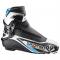 Běžecké boty Salomon RS Carbon Prolink 2017/18