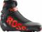 Dětské běžecké boty Rossignol Comp J 2019/20